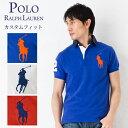 ポロ ラルフローレン ポロシャツ カスタムフィット (メンズ) 選べる3カラー KNIM1J00163 【ポロ ラルフローレン:Polo Ralph Lauren】