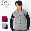 【月末限定】 ポロラルフローレン カーディガン メンズ 323560723 ボーイズライン 選べる2色 【ポロラルフローレン:Polo Ralph Lauren】