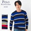 ポロラルフローレン ボーダーニット メンズ 323561404 ボーイズライン 選べる3色 【ポロラルフローレン:Polo Ralph Lauren】