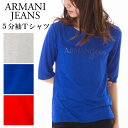 アルマーニ アルマーニジーンズ レディース Tシャツ ARM...