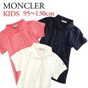 モンクレール キッズ ポロシャツ MONCLER MAGLIA POLO MAN 8353805 84506 選べるカラー