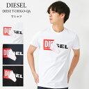 ディーゼル DIESEL メンズ Tシャツ T DIEGO QA 00S02X ...