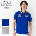 ポロ ラルフローレン メンズ S/S ポロシャツ 592056 ボーイズライン 選べるカラー LLサイズ 【ポロ ラルフローレン:Polo Ralph Lauren】