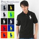 ポロラルフローレン Polo Ralph Lauren ポロシャツ ビッグポニーポロシャツ 323 580246 選べるカラー ボーイズライン(メンズ) ストックモデル