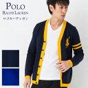 ポロラルフローレン メンズ カーディガン POLO RALPH LAUREN 613487 ボーイズライン 【ポロラルフローレン:Polo Ralph Lauren】