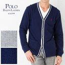 ポロラルフローレン メンズ カーディガン POLO RALPH LAUREN 614599 ボーイズライン 【ポロラルフローレン:Polo Ralph Lauren】 【お取り寄せ】