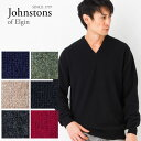 【値下げ!】 JOHNSTONS ジョンストンズ ニット メンズ Vネックセーター KDK00176 選べるカラー