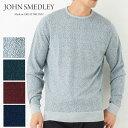 JOHN SMEDLEY ジョンスメドレー メンズ ラウンドネックセーター ORGANIC 選べるカラー