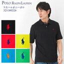 ポロラルフローレン メンズ ポロシャツ 323 580226 選べるカラー ボーイズライン 【ポロラルフローレン:Polo Ralph Lauren】