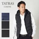 タトラス ダウンベスト メンズ TATRAS CURONE MTA20A4565 選べるカラー 【dwm】【wtd】【clm】