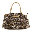 ケイトスペード バッグ KATE SPADE マザーバッグ PXRU4786 983 leopard 『veranda place nylon』 stevie baby bag(39841544)(39841544)