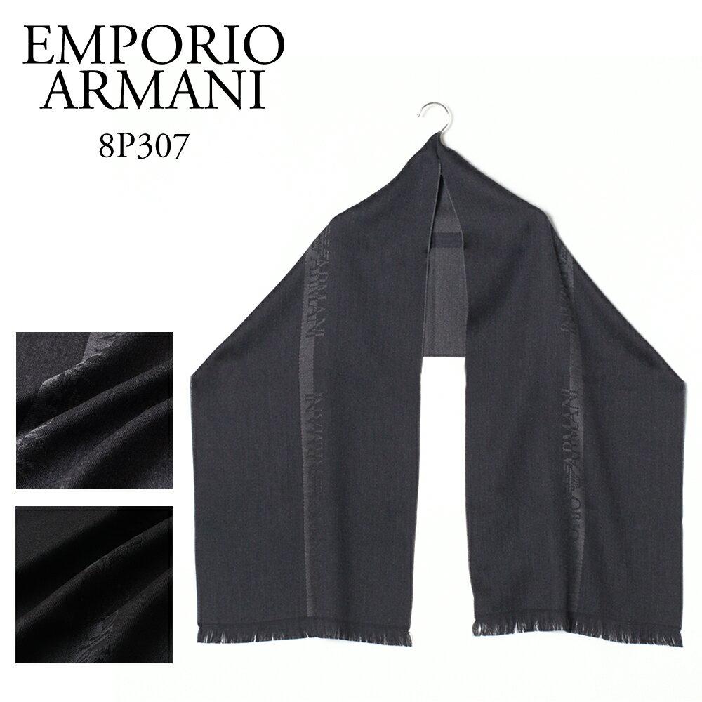 エンポリオアルマーニ EMPORIO ARMANI マフラー 625007 8P307 選べるカラー 【mfm】