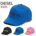 ディーゼル キッズ キャップ 帽子 DIESEL 00J49N KXA77 FIDIES CAPPELLO 選べるカラー 【zkc】【khc】