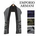 エンポリオアルマーニ マフラー EMPORIO ARMANI 275561 6A393 選べるカラー