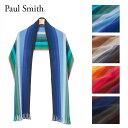 ポールスミス マフラー PAUL SMITH ARXD136D S622 選べるカラー