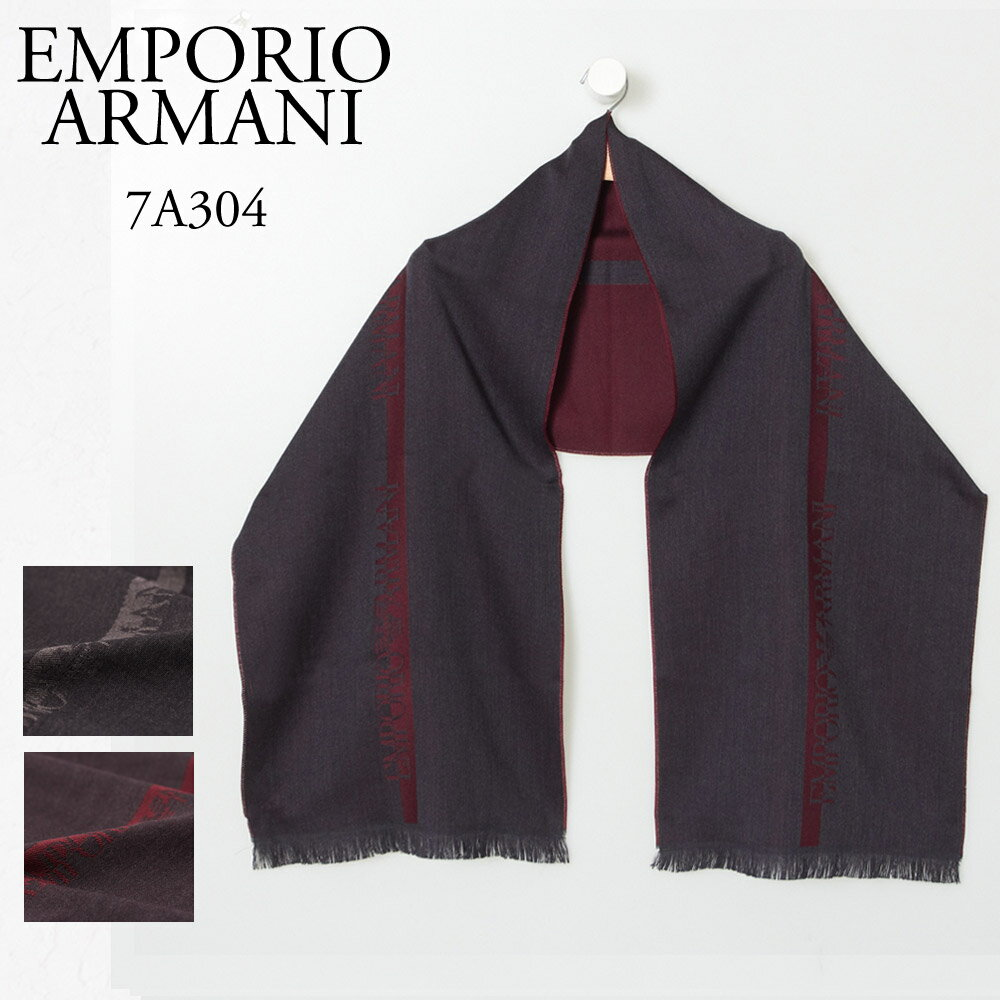 エンポリオアルマーニ EMPORIO ARMANI マフラー 625007 7A304
