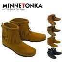 ミネトンカ ブーツ MINNETONKA ハイトップ バックジップ ショートブーツ Hi Top Back Zip Boot フリンジ ショート 選べる4色 【SS】