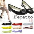 レペット 靴 REPETTO パンプス バレエシューズ BB ベベ V086V VERNIS エナメル選べる8カラー
