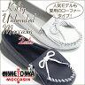 ミネトンカ 靴 フラットシューズ MINNETONKA Kilty Unbeaded Moccasin キルティ アンビーデッド 選べる2カラー