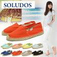 ショッピングエスパドリーユ 【値下げしました!】 ソリュドス (ソルドス) エスパドリーユ 靴 SOLUDOS レディース フラットシューズ ORIGINAL DALI LADIES 選べる8カラー バブーシュ スリッパ