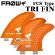 トライフィン《FROW》FCS対応 ハニカムS オレンジ●サーフボード|サーフィン|ショートボード【希望小売価格の53%OFF】