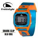 Freestyle フリースタイル サーフィン 時計 メンズ レディース 腕時計 防水 サーフウォッチ SHARK CLIP ブルー オレンジ 送料無料