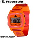 Freestyle SHARK CLIP PK/OR 防水 ...