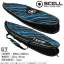 サーフボード ケース ハードケース 6'7 ブルー ショートボード サーフィン デッキカバー デイバッグ SCELL
