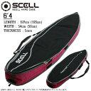 サーフボード ケース ハードケース 6'4 ピンク ショートボード サーフィン デッキカバー デイバッグ SCELL