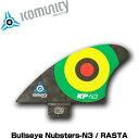 Komunity Bullseye Nubsters-N3 ラスタ ナブスターフィン ミニ スタビライザーフィン 5プラグ コミュニティ ケリースレーター FCS KELLY