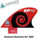Komunity フィン サーフィン サーフボード FCS対応 スモールフィン ファイバーグラス Swirl Nubsters- N1-RED コミュニティ【基本送料無料】