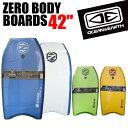"""OCEAN&EARTH ZERO BODY BOARDS 42"""" オーシャンアンドアース ボディボード 42インチ 106cm EPS サーフィン O&E"""