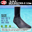 【SURF GRIP】Q.W.R. 3.5mm NEX サーフブーツ ●WATER SEAL BAND付 速乾&簡単裏返しで衛生的【希望小売価格の20%OFF】