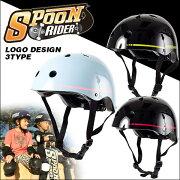 SPOON RIDER スケートボード ヘルメット キッズ 子供 自転車 ロゴ スプーンライダー