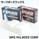 ワックス MRS PALMERS COMP SRS 2タイプ WAX サーフィングッズ サーフィンアイテム メンテナンスグッズ ミセスパーマーズ コンプ