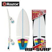 送料無料 スケートボード RIP SURF サーフスケート オフトレ サーフィン スケボー RAZOR リップサーフ