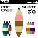 TOOLS PE パッド サーフボードケース 6'0 ニットケース ショートボード用 ソフト KNIT CASE TLS ツールス サーフィン サーフボード