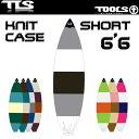 【TOOLS】PE パッド ニットケース SHORT 6'6●KNIT CASE ソフトケース ショートボード用 ボードケース サーフィン サーフボード【希望小売価格の10%OFF】