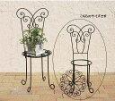 【代引不可】【同梱不可】※花・植物・鉢は商品に含まれませんチェアースタンドM