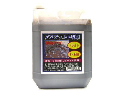 アスファルト乳剤 4000ml (4L)...:xhome:10008139