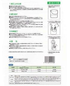 セメント系無収縮モルタル無収縮グラウト材汎用25kg【一部地域送料無料】