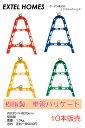 単管バリケード 10本販売カラー:赤・青・黄・緑サイズ:W635×H820mm単管パイプや棒状の物を使って進入禁止や立入禁止などに最適です。