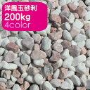 ナチュラルストーンシリーズ★NEWタンブル 20袋販売サイズ:約10-18mm重さ:1袋10kg(×...