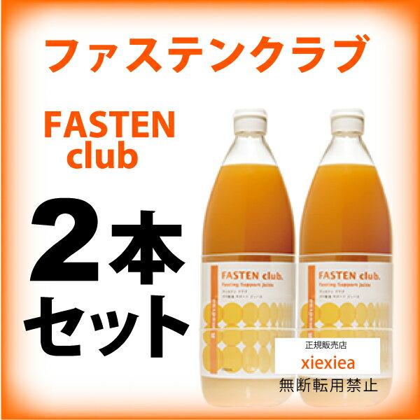 【ポイント最大43倍】(送料無料】ファステンクラ...の商品画像