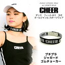 【CHEER】[チアー] テープロゴ チョーカー スナップバ