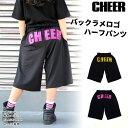 【CHEER】[チアー] ストレッチ ラメロゴ ハーフパンツ