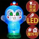 3D ブリリアント LED ライト コキンちゃん イルミネーション 2016【モチーフ】【初心者向】【高輝度LED】【xjbc】【RCP】