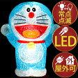 【2016入荷待ち 予約受付中!】3D ブリリアント LED ライト ドラえもん イルミネーション 2016【モチーフ】【初心者向】【高輝度LED】【xjbc】【RCP】