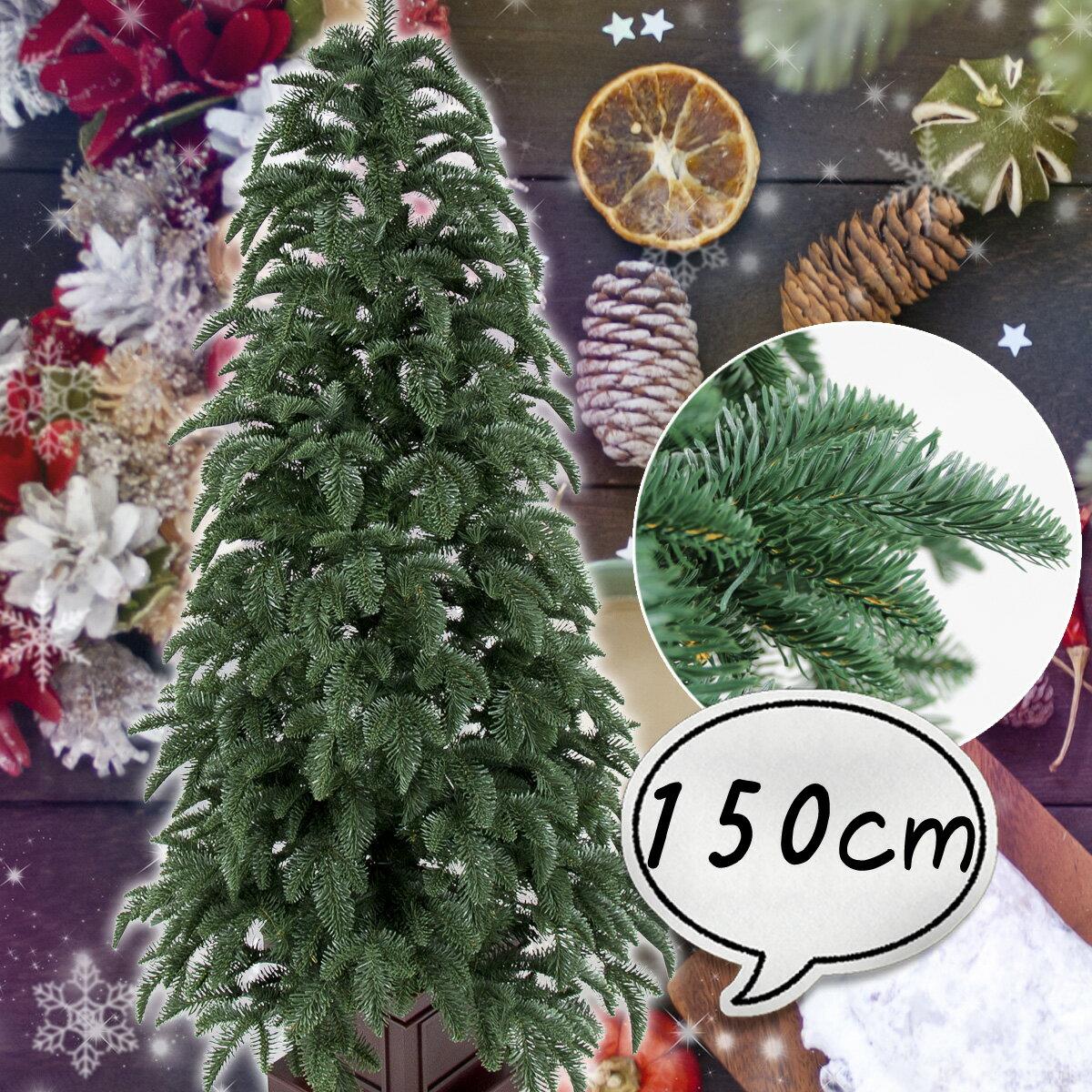 クリスマスツリー 150cm リアルスプルースツリー 木製ポット グリーン PEツリー 木 [ ヌードツリー ]【xjbc】【RCP】
