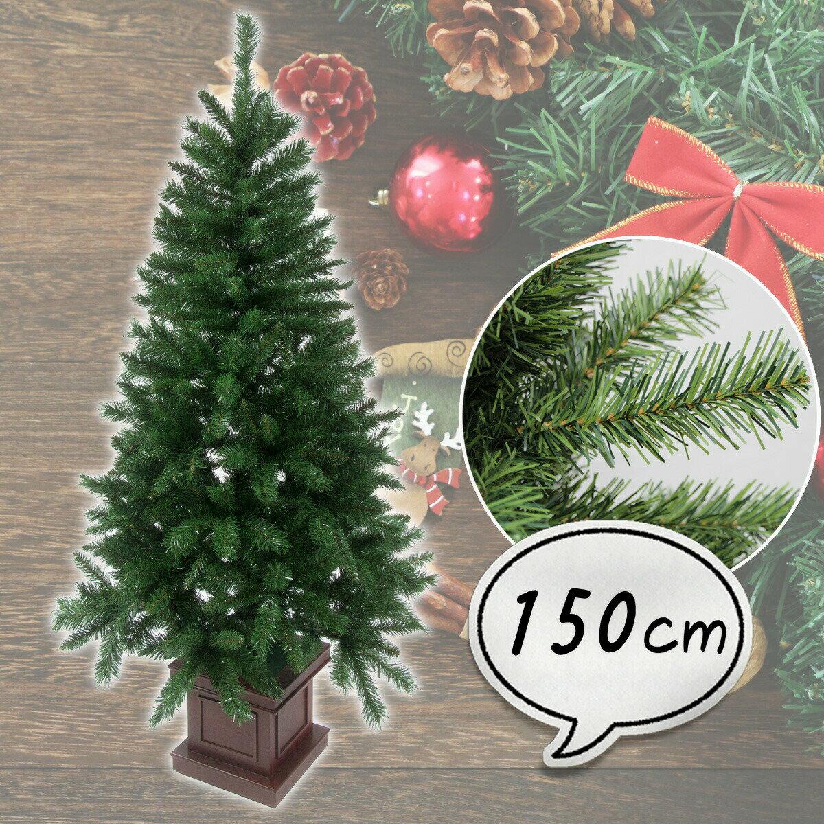 クリスマスツリー 150cm 木製ポットツリー 新 コンパクト設計 グリーン ツリーの木 [ ヌードツリー ]【xjbc】【RCP】